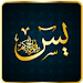 Download Surah YaSin Audio Urdu 3.3 APK