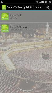 Download Surah Yasin English Translate 1.0 APK