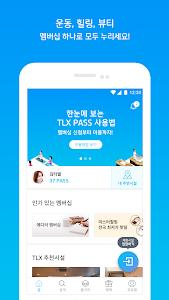 Download TLX PASS - 1등 운동, 다이어트 앱 1.6.9.1 APK