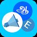 Download Tamil Alphabets 360 1.2 APK