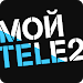 Download Мой Tele2 2.10.0 APK