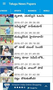 Download Telugu News Papers 1.24.0 APK
