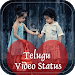 Download Telugu Video Status - Telugu Status 2018 1.11 APK