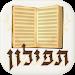 Download Tfilon - A free smart Siddur 3.1.4 APK