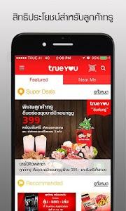 screenshot of TrueYou version 4.78