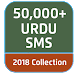 Download URDU SMS - Latest 2018 Collection 1.0 APK