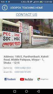 screenshot of Uddipok Teaching Home version 1.1