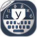 Download Ukrainian keyboard 1.0 APK