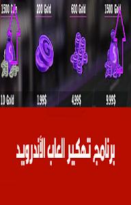 screenshot of Unlimited game subway prank version 1.2