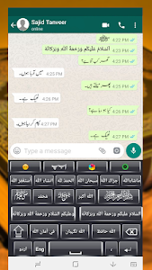 Download Urdu English Keyboard Emoji with Photo Background 1.7 APK