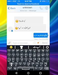 screenshot of Urdu English Keyboard Emoji with Photo Background version 1.7