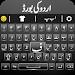 Urdu English Keyboard Emoji with Photo Background