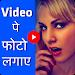 Download Video Par Photo Lagana Wala App 2.6 APK