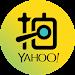 Download Yahoo奇摩拍賣 - 刊登免費 安心購物 2.9.1 APK