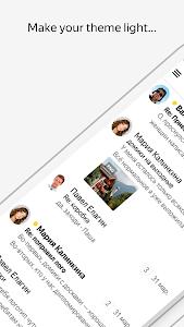 screenshot of Yandex.Mail version 4.12.1