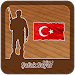 Download Şafak Sayar 2018 2.9.5 APK