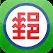 Download e動郵局 4.32 APK