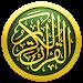 Download iQuran 2.5.4 APK