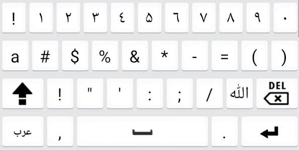 Download keyboard arabic harokat 28.02.2018 APK